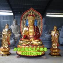 石家庄佛像厂家地藏王菩萨生产制作 坐像地藏王菩萨石家庄厂家 地藏王站像树脂佛像批发批发