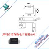 SS34F SMAF肖特基二极管生产厂家直销