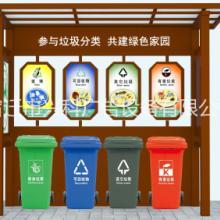 垃圾分类收集亭制作回收亭垃圾暂存点生产厂家 垃圾分类收集亭生产厂家 现代款垃圾分类收集亭生产厂家