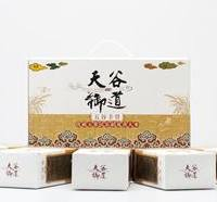 五常大米供应商/五常大米加工生产/五常大米批发/稻花香大米/朝鲜族手工种植大米