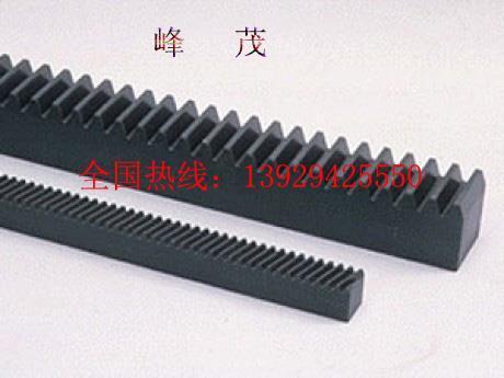 6级斜齿条 进口齿条  台湾进口齿条齿轮 FM进口齿条  台湾进口齿条齿轮