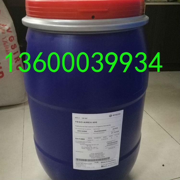 环氧油墨消泡剂900 无溶剂的UV丝印油墨消泡脱泡剂