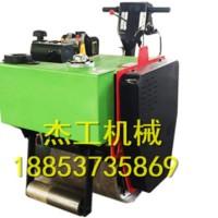 小型压路机手扶式单轮压路机双钢轮道路压实机机震动手扶式单轮压路机 振动压路机