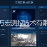 南京农业物联网系统厂家、专业研发生产,技术一流
