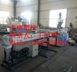 PPR管材生产线设备厂家 PPR管材生产线设备厂家