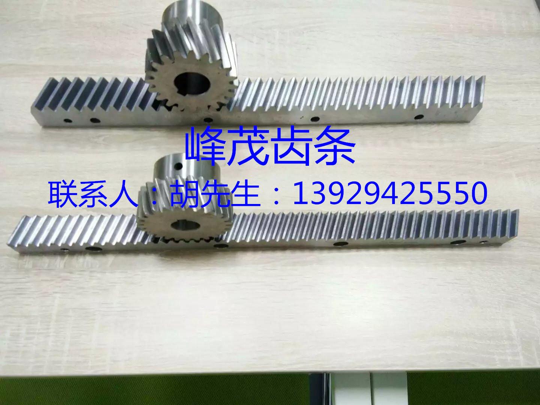 台湾进口齿条齿轮