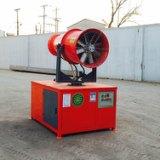 高压喷水可移动式雾炮机厂家直供 追梦云雾炮机