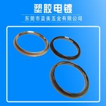 东莞厂家 表面处理镀金品质保证专业电镀厂 五金电镀厂家 定制加工 高品质 五金加工批发