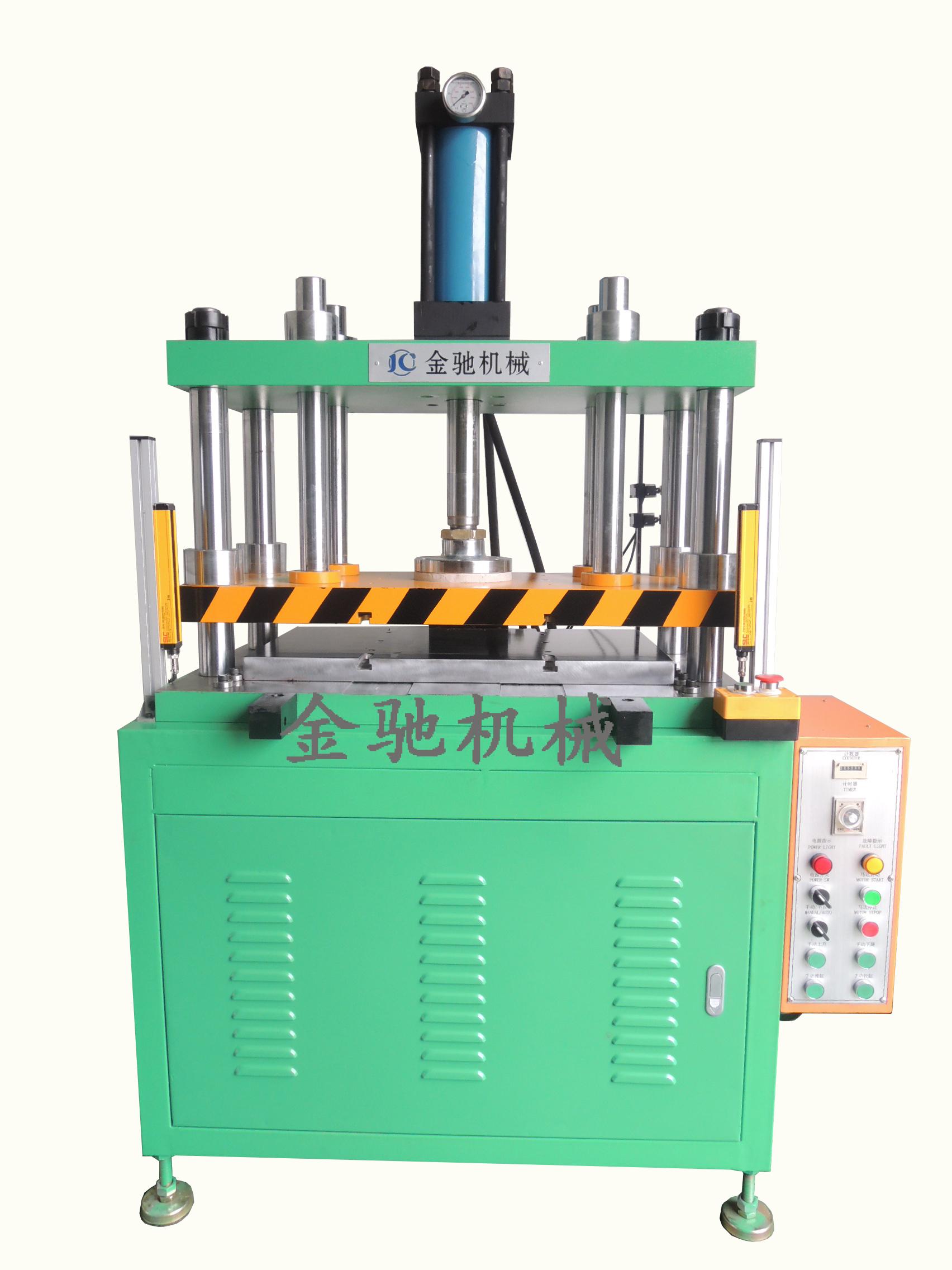 金驰定制滑台式四柱三板油压机,定制滑台式3-100吨四柱液压机,小型油压机,冲压压床