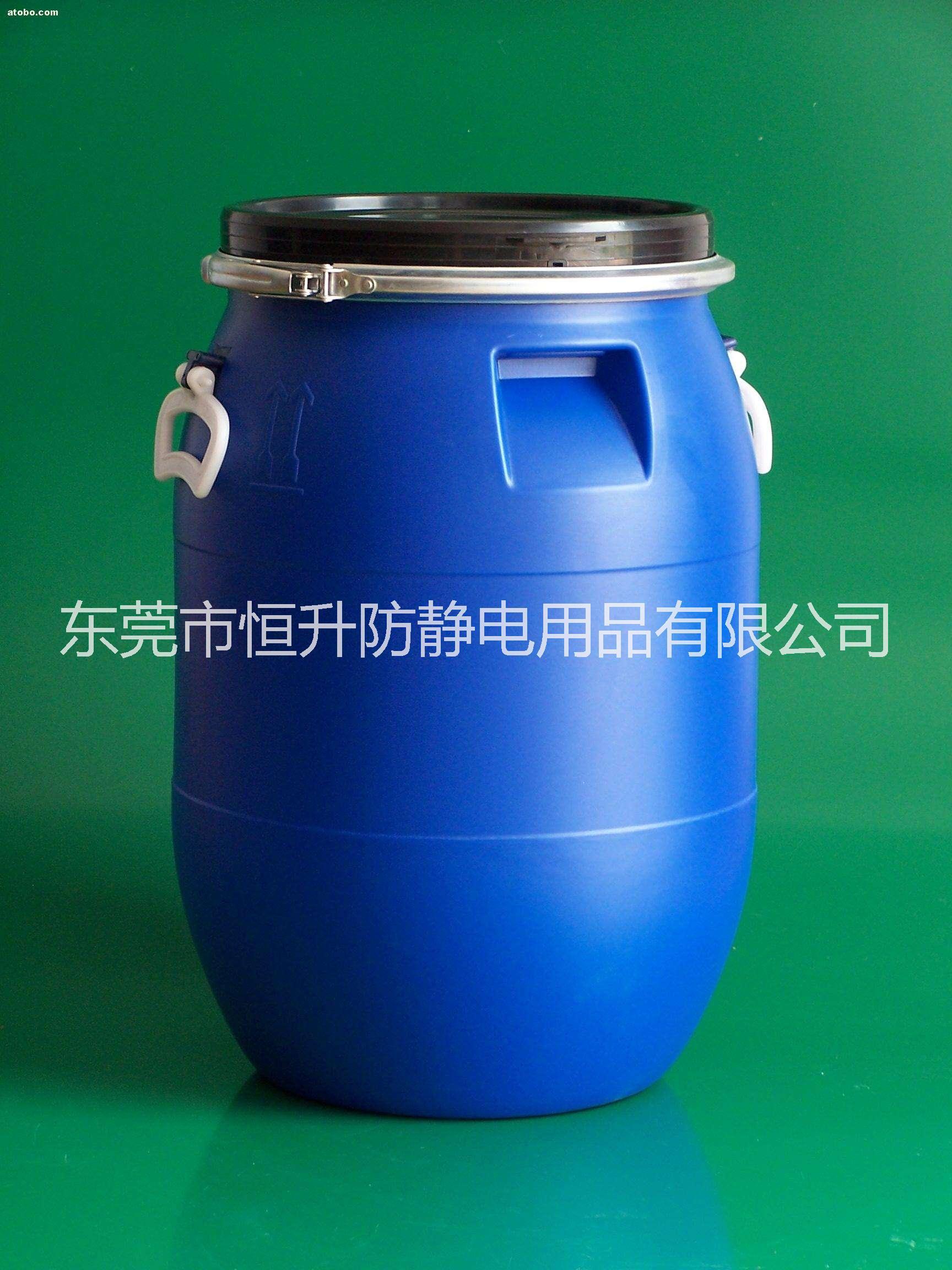高浓度透明抗静电剂HS-7515