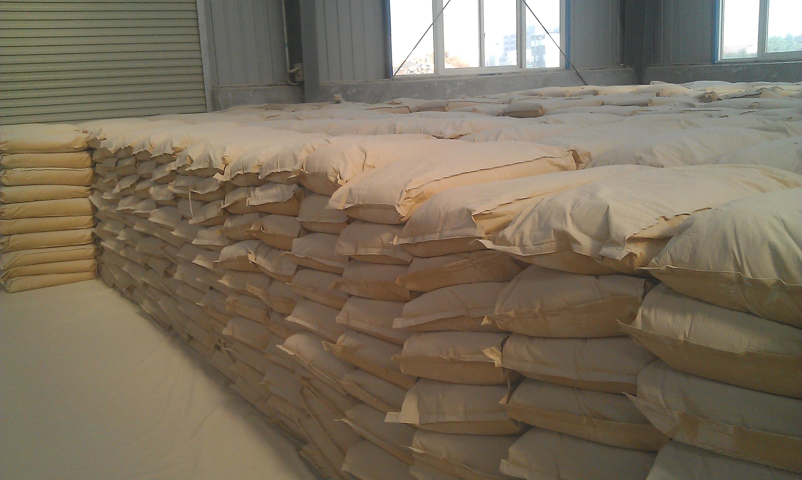 2012型 HCSA混凝土膨胀剂