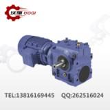 WSAF47蜗轮蜗杆减速机WSAT47减速器厂家直销