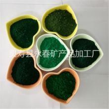 厂家优质供应氧化铁无机颜料氧化铁绿 氧化铁颜料 规格齐全