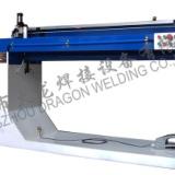 风管缝焊机 风管焊接直缝焊接设备 广东不锈钢直缝焊接设备