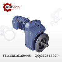 PK05减速机上海哪家生产 PKF05齿轮减速器厂家