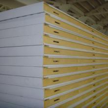 安宁市冷库板厂家直销,安宁市专业生产聚氨酯冷库板厂家,安宁市聚氨酯冷库板批发价批发
