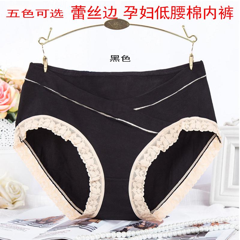 孕妇产前产后蕾丝低腰女士内裤大码销售