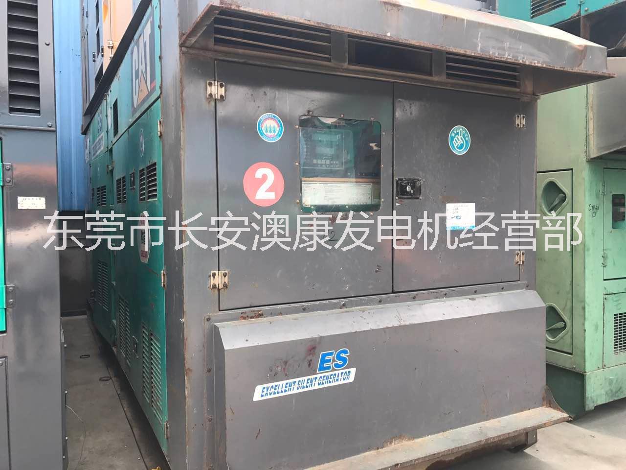 静音卡特发电机出售出租回收维修 带防音箱卡特发电机 环保卡特发电机组 卡特发电机出租
