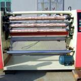PVC电工胶带分切机 供应多功能胶带分切机,自动分切机