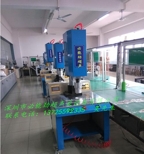 超声波焊接机图片/超声波焊接机样板图 (3)