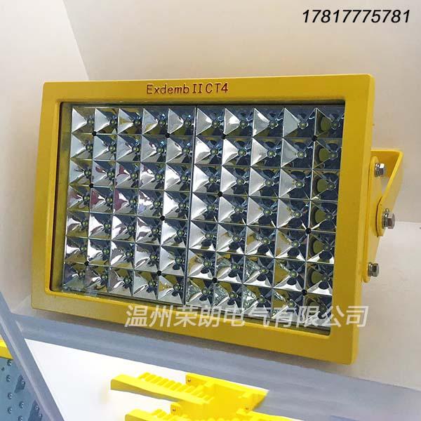 BAT85防爆LED泛光灯 100WLED防爆灯厂家
