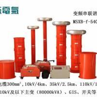 江苏哪里可以做电气预防性试验做电气预防性试验