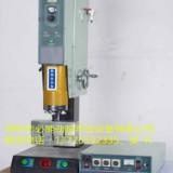 15K标准型超声波塑焊接机