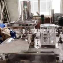 江阴厂家低价混批WFJ型超细粉碎机,膨化食品粉碎机,膨化食品超细粉碎机批发