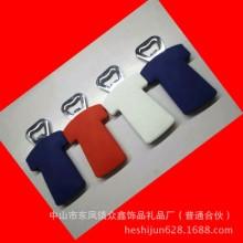 厂家大量生产球衣软胶开瓶器 便携式简约PVC启瓶器 来图来样定制图片
