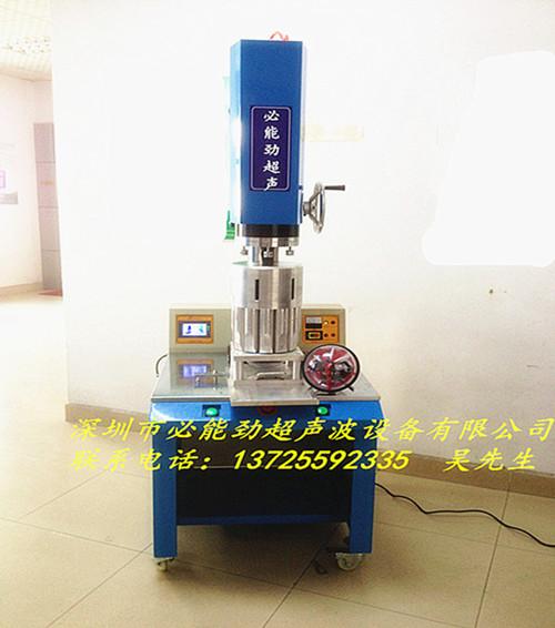 超声波焊接机图片/超声波焊接机样板图 (4)