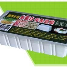 花生豆腐河南市场、康迪正宗花生豆腐、河南花生豆腐市场行情、特色花生豆腐加盟