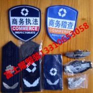 商务执法服装图片