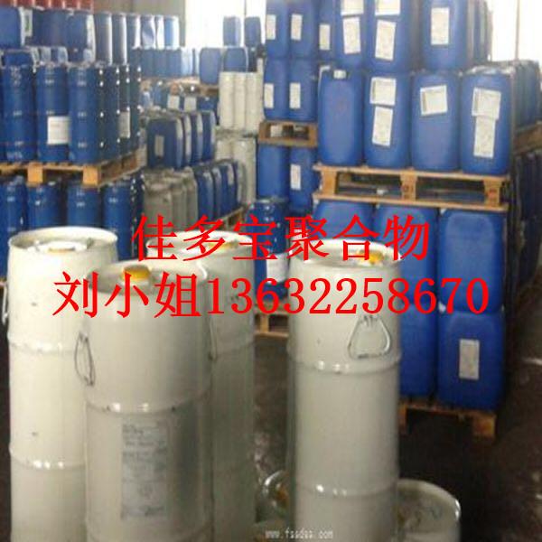 迪高TEGO685润湿分散剂迪高765W、迪高450