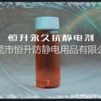 UV固化透明导电液