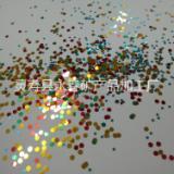 供应优质PET金葱粉 玻璃闪光粉 镭射粉 珍珠级岩片 工艺闪光粉