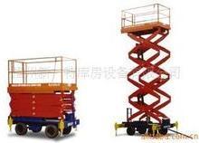 剪叉式高空作业台 电动升降机升降平台 欢迎咨询批发