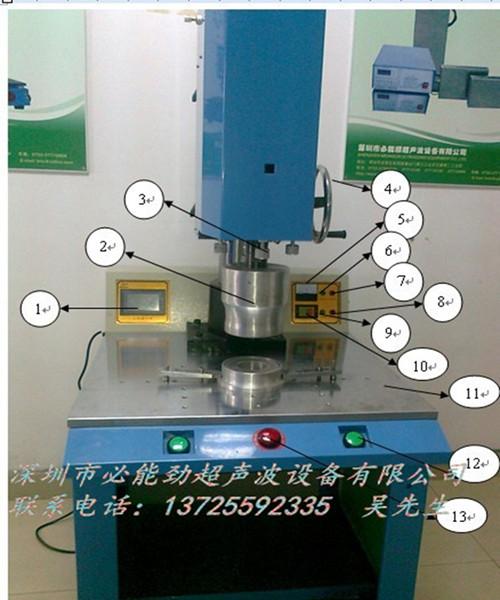 超声波焊接机图片/超声波焊接机样板图 (2)