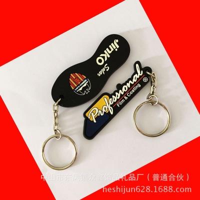 企业标志锁匙扣 简单异形小礼品赠品 PVC软胶滴胶钥匙扣 厂家定做