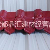 厂家生产销售合成树脂瓦配件 树脂瓦滴水瓦  树脂瓦屋檐瓦 树脂瓦檐口瓦 塑料仿古瓦