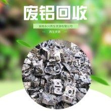 长沙大量回收铝合金电话,长沙专业回收废铜废铝电话,长沙废铝收购电话批发