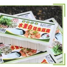 1斤花生做13斤豆腐技术培训、山东花生豆腐制作方法、花生豆腐山东市场如何?图片