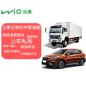 企事业单位车辆管理车载北斗GPS定位智能管理终端
