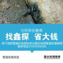 深圳自来水漏水检测服务_深圳消防管漏水检测_深圳地下水管漏水检测图片
