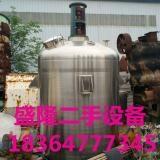 盛隆二手设备 出售化工罐 不锈钢储罐供应 二手不锈钢储罐价格