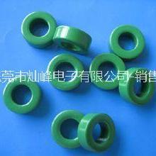 锰锌铁氧体磁环 14*8*7 共模电感用 抗干扰 全新绿色磁芯