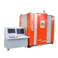 工业X射线实时成像检测设备UNC225 金刚石钻头探伤仪 X射线探伤仪批发