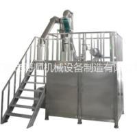 厂家定制低温粉碎机,生冷式粉碎机,温度0至-196度