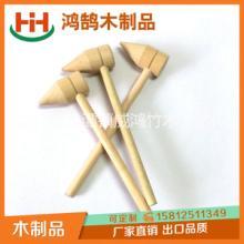 实力厂家长期供应 竹筒酒专用小木槌玩具木锤子批发