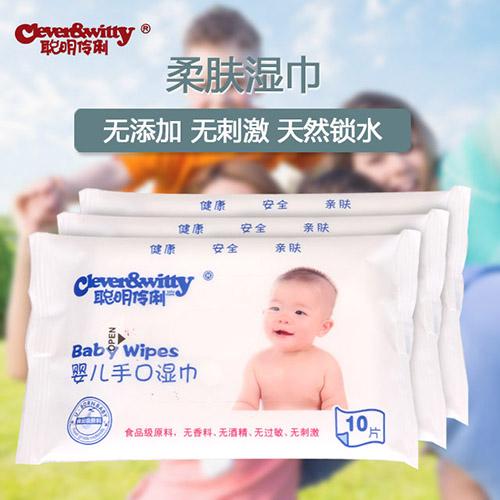 聪明伶俐婴儿健康护肤湿巾