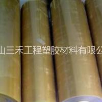 透明PVC板规格_三禾硬质透明PVC板